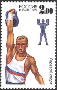 Russian_stamps_no_534_—_Dumb-bell_lifting